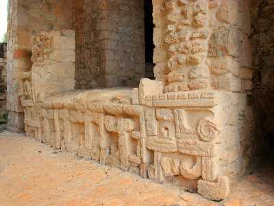 Cuarto 29 y Escultura de Piedra, Ek Balam, Ruinas Mayas